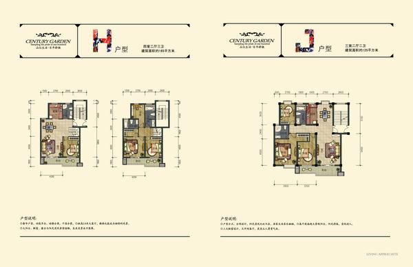 农村三间房平面设计图展示图片